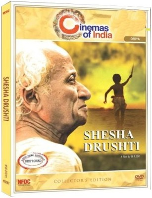 Buy Shesha Drushti - Collector's Edition: Av Media