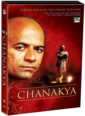 Buy Chanakya: Av Media
