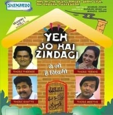 Buy Yeh Jo Hai Zindagi - Vol.1 (6 Episodes): Av Media