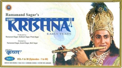Buy Shri Krishna - Set 1: Av Media