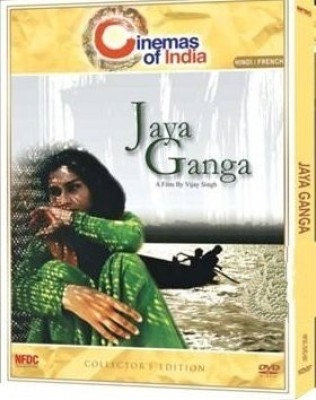 Buy Jaya Ganga - Collector's Edition: Av Media