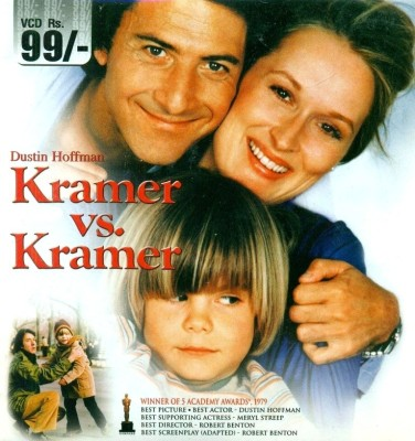 Buy Kramer VS. Kramer: Av Media