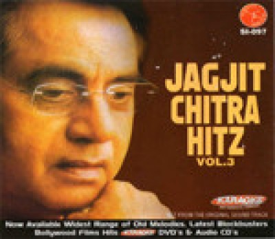 Buy Hitz Of Jagjit - Chitra Vol.3 (Karaoke ): Av Media