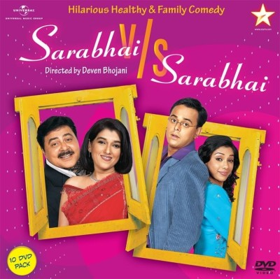 Buy Sarabhai V/s Sarabhai: Av Media