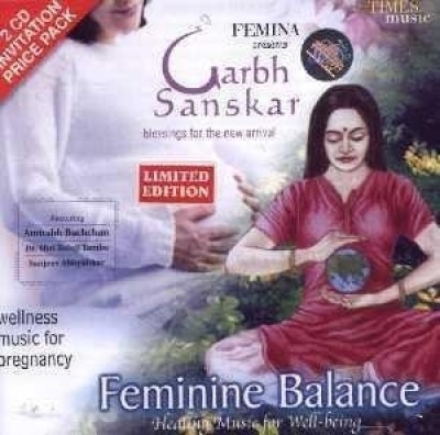 Buy Garbh Sanskar/Feminine Balance: Av Media
