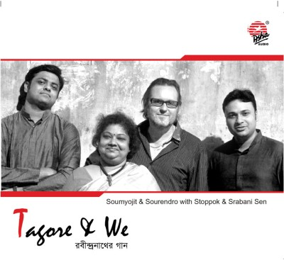 Buy Tagore & We: Av Media