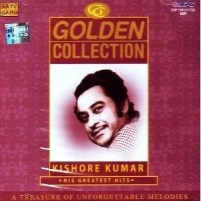 Buy Golden Collection Kishore Kumar: Av Media