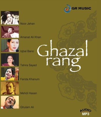 Buy Ghazal Rang: Av Media