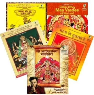 Buy Mata Ke Bhajan - 5 CD Pack: Av Media