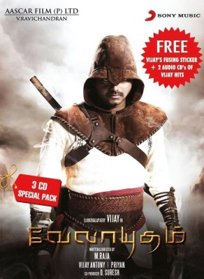 Buy Velayudham Premium Pack: Av Media