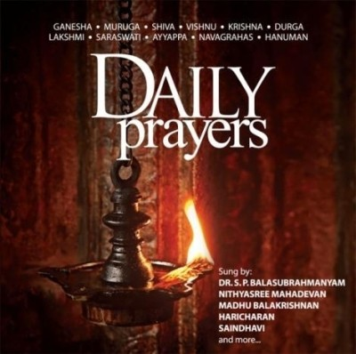 Buy Daily Prayers: Av Media