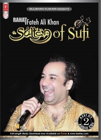 Buy Rahat Fateh Ali Khan - Sultan Of Sufi: Av Media