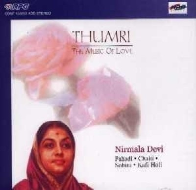 Buy Thumri-The Music Of Love: Av Media