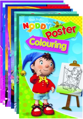 Buy Jumbo Poster Colouring Series (Set Of 8 Books): Book