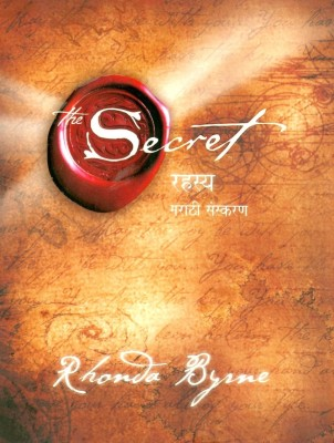 Buy The Secret (Marathi): Book