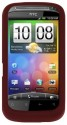 Amzer Case For HTC Desire S - Maroon