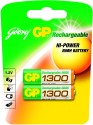 Godrej GP AA 1300mAh (2 Pcs) Rechargeable Battery