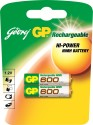 Godrej GP AAA 600 MAh (2 Pcs) Rechargeable Battery