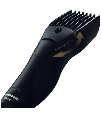 Buy Panasonic ER206KK: Shaver