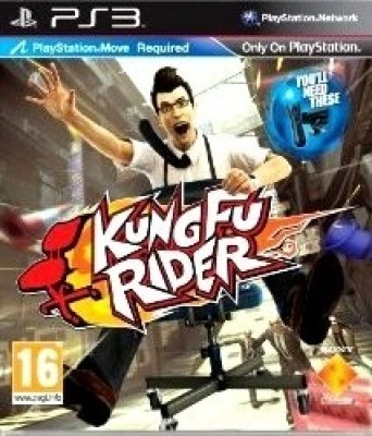 Buy Kung Fu Rider (Move Required): Av Media