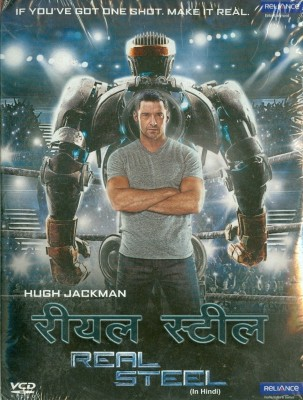Buy Real Steel: Av Media