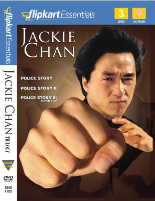 Buy Flipkart Essentials : Jackie Chan Trilogy: Av Media