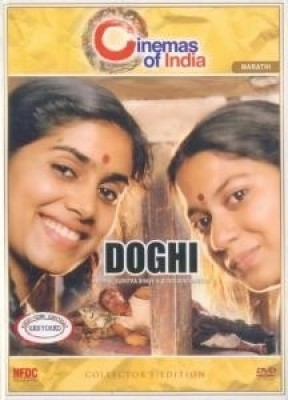 Buy Doghi - Collector's Edition: Av Media