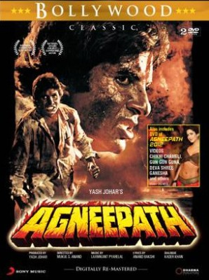 Buy Agneepath ( 2 DVD Pack): Av Media