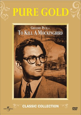 Buy To Kill A Mockingbird: Av Media