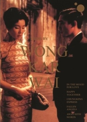 Buy Wong Kar Wai Boxset Of 5: Av Media