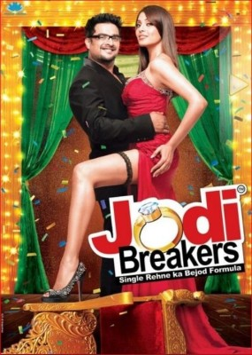 Buy Jodi Breakers: Av Media