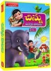 Chinnu Volume 1 Telugu Rhymes (Movie, DVD)