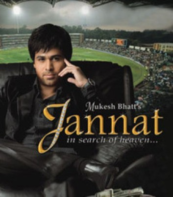Buy Jannat: Av Media