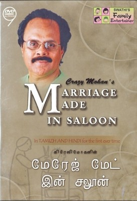 Buy Crazy Mohan's Marriage Made In Saloon: Av Media