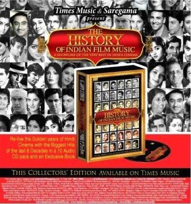 Buy The History Of Indian Film Music: Av Media