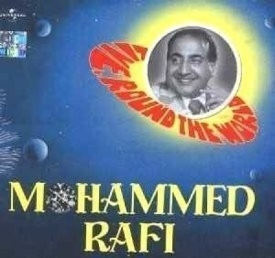 Mohammad Rafi Songs Torrent Free Download