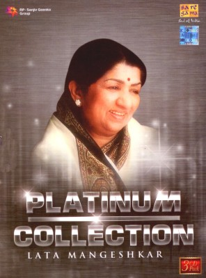 Buy Platinum Collection: Av Media