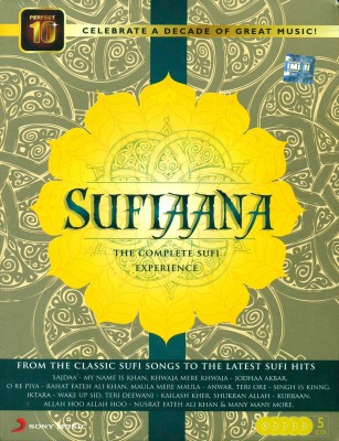 Buy Sufiaana: The Complete Sufi Experience: Av Media