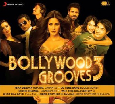Buy Bollywood Grooves 3: Av Media