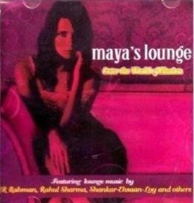 Buy Mayas Lounge: Av Media