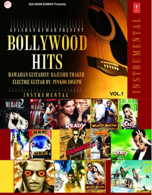 Buy Bollywood Hits Instrumental - Volume 1: Av Media