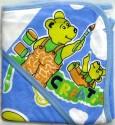 Love Baby Baby Bath Towel - BTWDM5SXAMU98SQZ