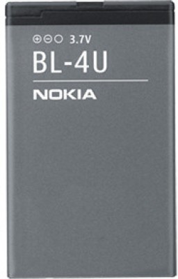 Buy Nokia Battery BL-4U: Battery
