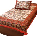 Little India Traditional Single Bed Sheet Bed Cover Pillow Ethnic Flat Single Bedsheet