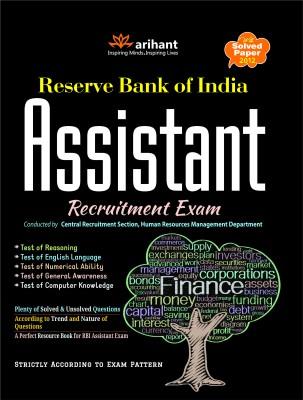 south indian bank branch in kolkata