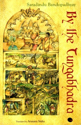 Buy By the Tungabhadra: Book