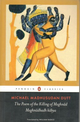 Buy The Poem of the Killing of Meghnad: Book