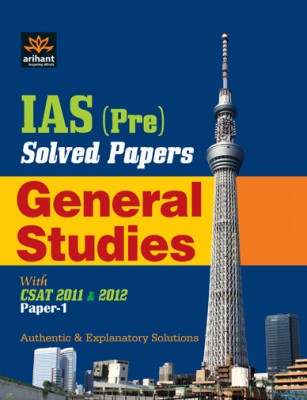 Best optional subject of ias