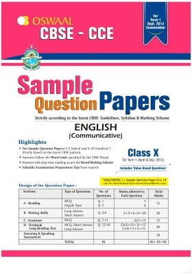 Buy CBSE-CCE Sample Question Papers English (Communicative) Class-X for Term I (April to Sep. 2013) : Class X for Term 1: Book