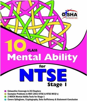Buy Class 10 - Mental Ability for NTSE Stage I: Book